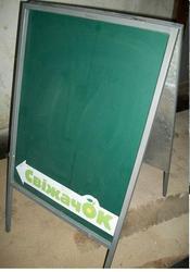 Штендер- напольный  металлический ( с покрытием для рисования мелом)