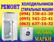 РЕМОНТ стиральных машин Новомосковск. РЕМОНТ стиральной машины