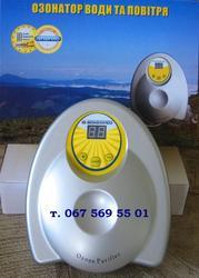 Бытовой озонатор GL-3188 для воздуха,  воды,  продуктов,  принятия ванн